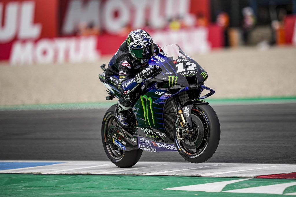 MotoGP Rear Ride Height Device
